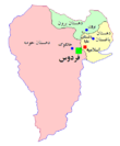 Ferdows County Persian Colored.png