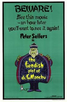 Fiendish plot of dr.fu manchu.jpg