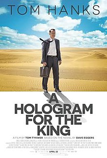 A hologram for the king-movie poster.jpg