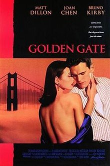 Golden gate poster 1994.jpg