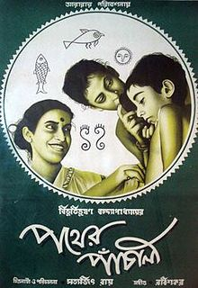 Pather panchali poster in color 1.jpg