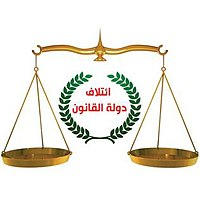 Official logo of State of Law Coalition, july 2014.jpg