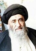 Ayatollah-marashi-najafi-4.jpg