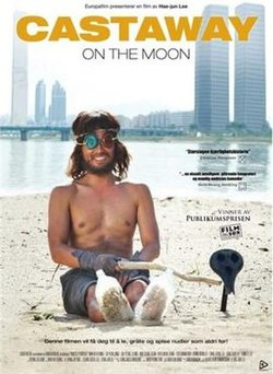 Castaway on the moon poster.jpg
