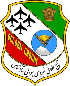 Second Golden Crown insignia.png