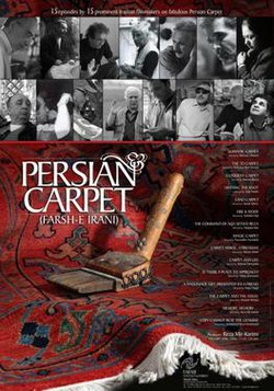 Persian carpet.jpg