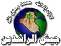 Logo of Jaish al-Rashideen.jpeg