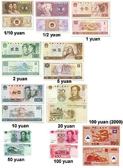 Yuan collection.jpg