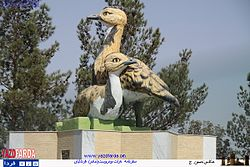 هرات (یزد)