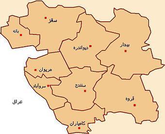 شهرستانهای استان کردستان