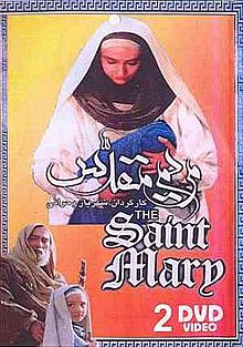 Saint Mary video cover.jpg