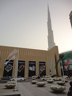 Dubai mall and burj khalifa.JPG