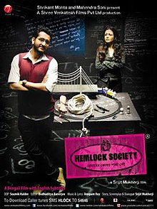 Poster of Hemlock Society (Film).jpg