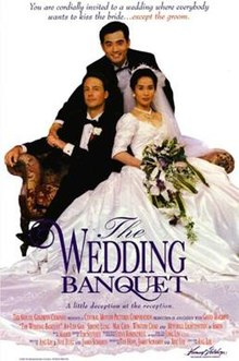 The-wedding-banquet-1993-poster.jpg
