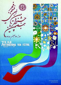 7th Fajr Film Festival Poster.jpg