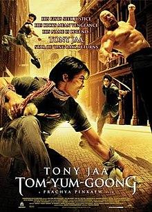 Tom yum goong film.jpg