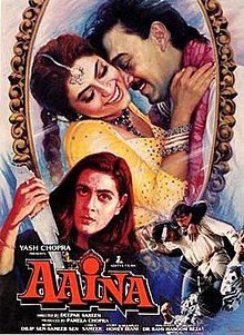 Aaina (movie poster).jpg