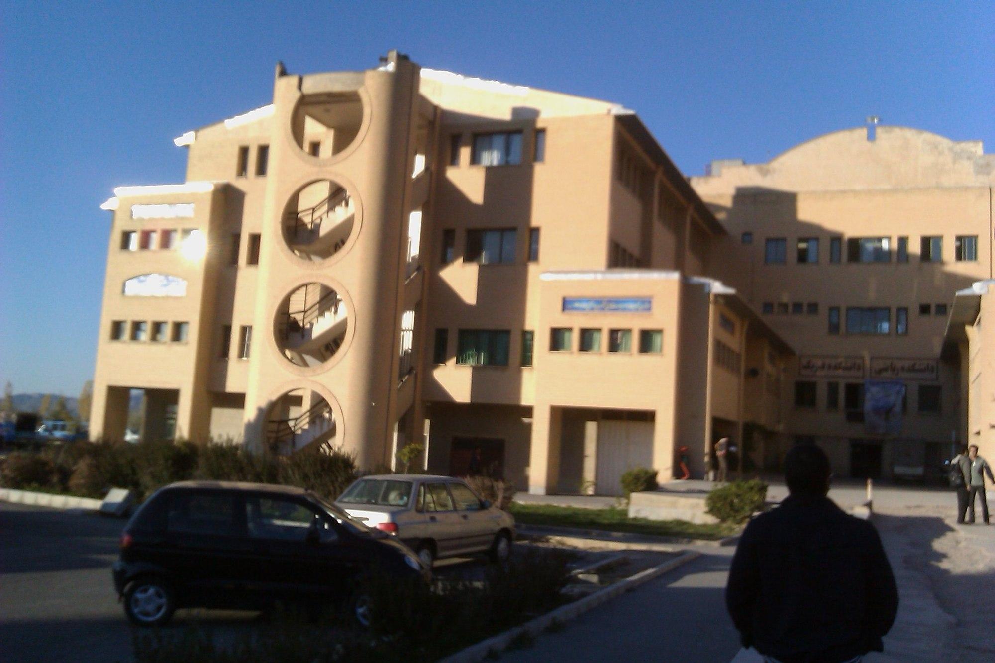 دانشگاه تفرش