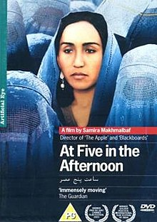 At Five in the Afternoon FilmPoster.jpeg