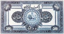راهنمای خدمات بانک ملی ایران