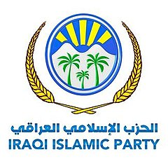 This is a logo for Iraqi Islamic Part, july 2014.jpg