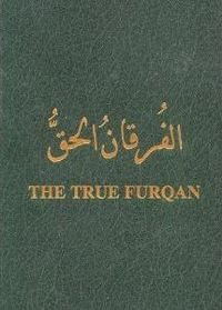 The True Furqan.jpg
