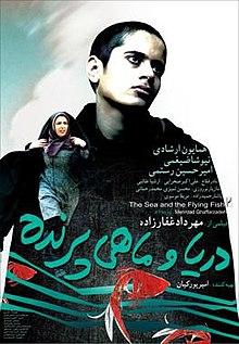 Poster-Darya-o-Mahi-parande.jpg