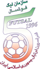 Iranian Futsal Super League.png