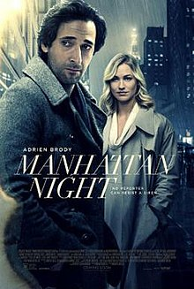 Manhattan Night poster.jpg