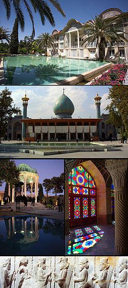 آرامگاه حافظ (حافظیه)، در شیراز