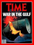 Journal TIME-WAR IN GULF.jpg