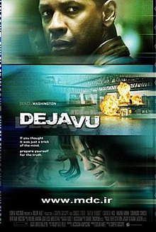 Deja Vu 2006 (Movie Poster).jpg