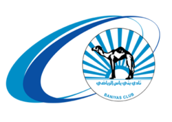 Baniyas Sports Club Logo.png