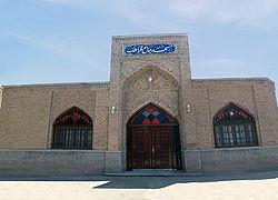مسجد قراملک