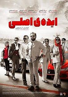 Ideh Asli Poster.jpg
