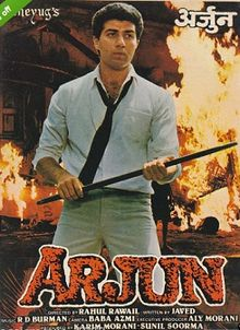 Arjun Movie 1985.JPG