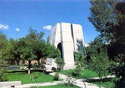 تصویری از مراغه