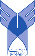 Azad University logo.png