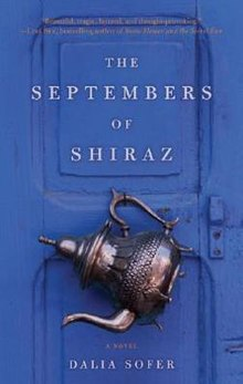The Septembers of Shiraz Old Cover.jpg