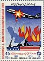 Iran-stamp-Scott.jpg