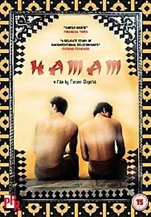 Hamam film dvd cover.jpg