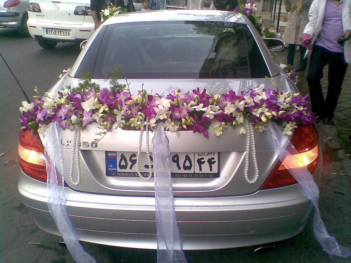 Bridal Car For Rent In Quezon City