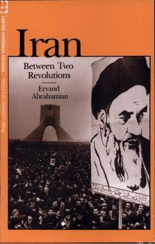 Iran Between Two Revolutions.jpg