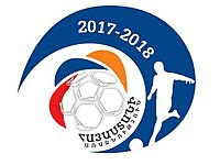 Armenian Premier League new logo (2017-18).jpg