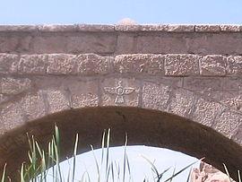 پل تاریخی قروه ابهر با نشان فربهر