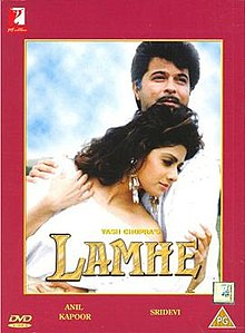 Lamhe-cover-small.jpg
