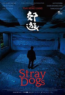 Stray Dogs (2013 film).jpg
