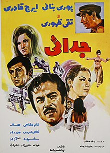 Jodaee-movie-poster.jpg