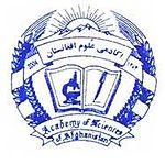 نشان افتخاری اکادمی علوم