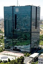 Iran Central Bank Tower.jpg